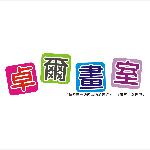卓爾畫室 JR Art Studio logo
