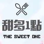 The Sweet One logo