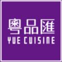 粵品匯 logo