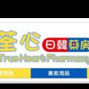 荃心日韓藥房 logo