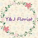 Y&J Florist logo