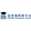 宜學匯教育中心 logo