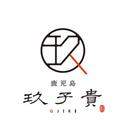 FS-Qjiki Company Limited logo