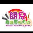 Yuen Long Music & Art World logo