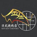 金金日式燒肉店 logo