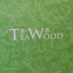 茶木。台式休閒餐廳 logo