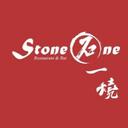 石一燒 logo