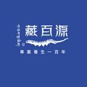 藏百源有限公司 logo