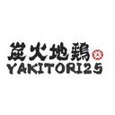 炭火地雞 logo