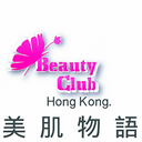 Beauty Club Hong Kong logo