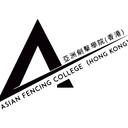 亞洲劍擊學院(香港) logo