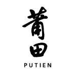 PUTIEN logo