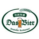 Das Bíer logo