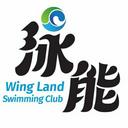 泳能游泳會有限公司 logo
