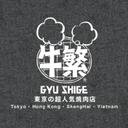 Gyushige logo
