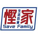 喜喜集團 logo