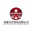 Ho Sing logo
