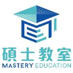 新世紀碩士教室 (景林分校) logo