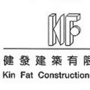 健發建築 logo