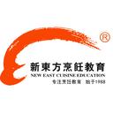 HK New Oriental Culinary Art Limited logo
