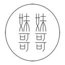 哥哥添飯.妹妹泡茶 logo