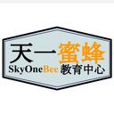 Sky One Bee Education Center logo