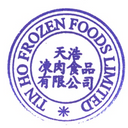 天浩凍肉食品有限公司 logo