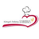 Kimya's Bakery 金雅餅店 logo