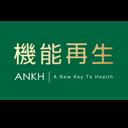 機能再生 ANKH logo