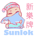 新樂食品貿易有限公司 logo