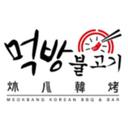 炑八韓烤 logo