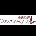 Queensway Wine logo