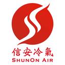 信安冷氣工程有限公司 logo
