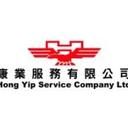 康業服務有限公司 logo