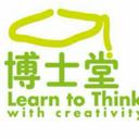 博士堂教育中心 logo