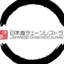 美心日膳 logo