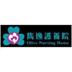 紫雲間雋逸護養院 logo