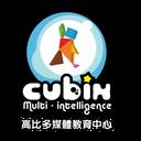 Cubix Company Limited logo