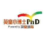英皇小博士教育中心(海灣花園) logo