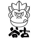 谷古 KU KU logo