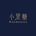 小黑糖(中環) logo