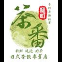 籠町茶番 logo