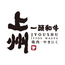 上州一頭和牛 logo