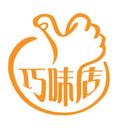 巧味店 logo
