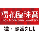 Fook Moon Lam Jewellery Holdings Company Limited logo