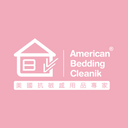 American Bedding Cleanik logo