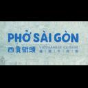 西貢街頭 logo