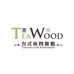 茶木台式餐廳 logo