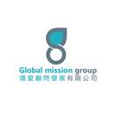 環愛顧問發展有限公司 logo