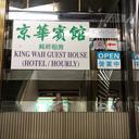 京華賓館 logo